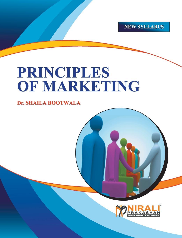 цена на DR SHAILA BOOTWALA PINCIPLES OF MARKETING