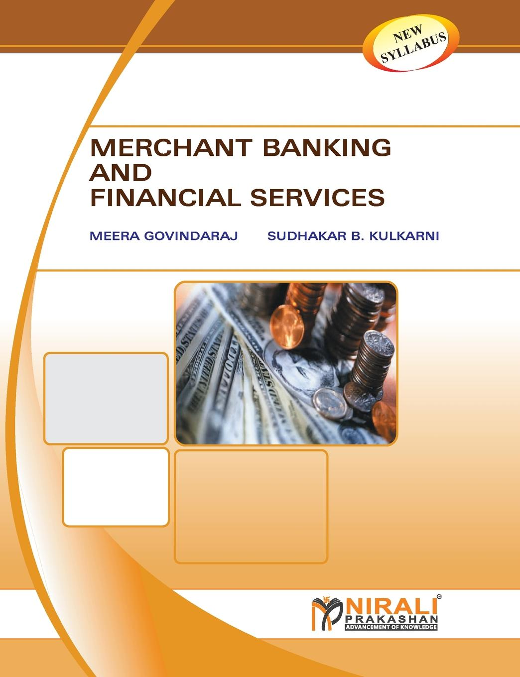 цена на S B KULKARNI, M GOVINDARAJ MERCHANT BANKING AND FINANCIAL SERVICES