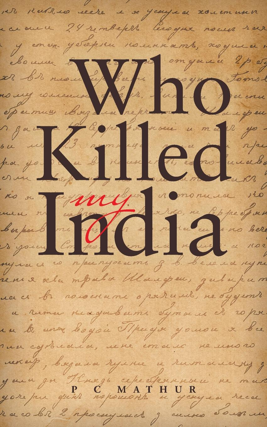 P C MATHUR Who Killed My India a passage to india