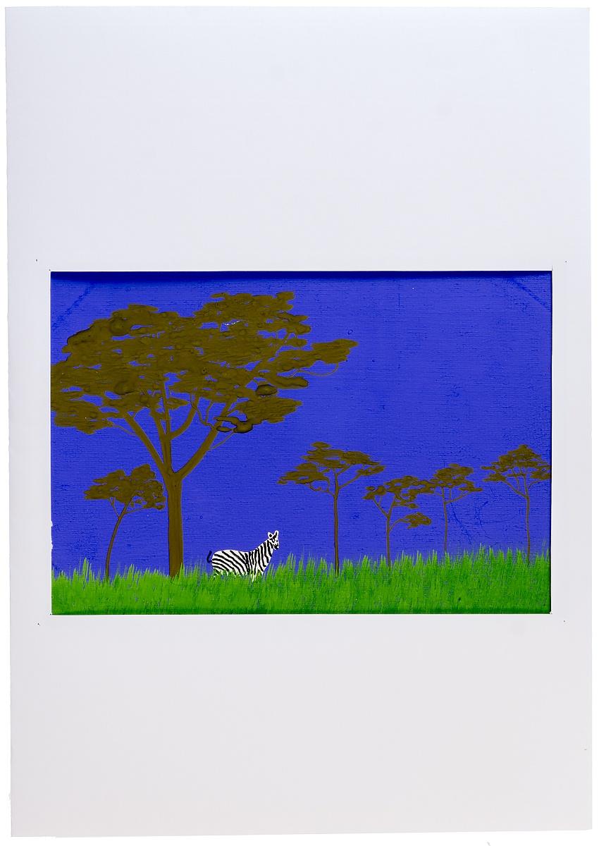 Рисунок  Африканские мотивы. Саванна. Гуашь белила. СССР 1960-е гг Неизвестный художник. Рисунок из...