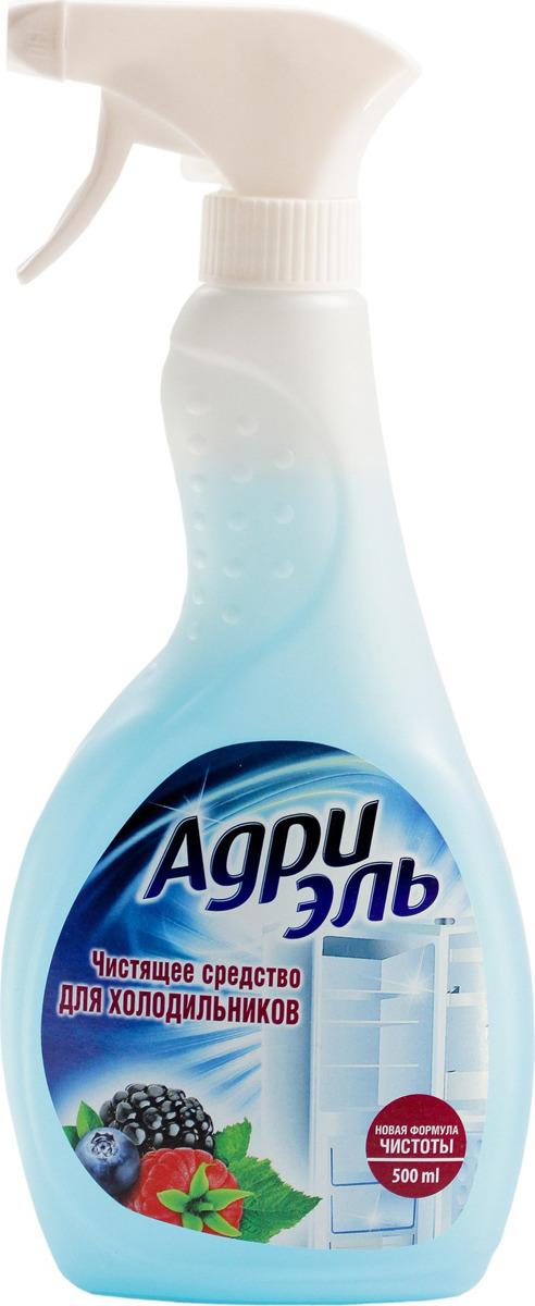 Чистящее средство для холодильников Адрия Адриэль, 500 мл