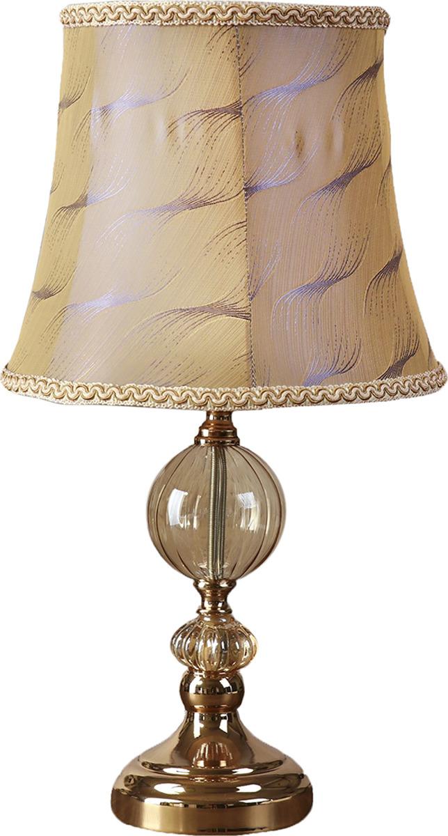Настольный светильник Risalux Стеклянный шар, E27, 3629911, 25 х 25 х 46 см цена