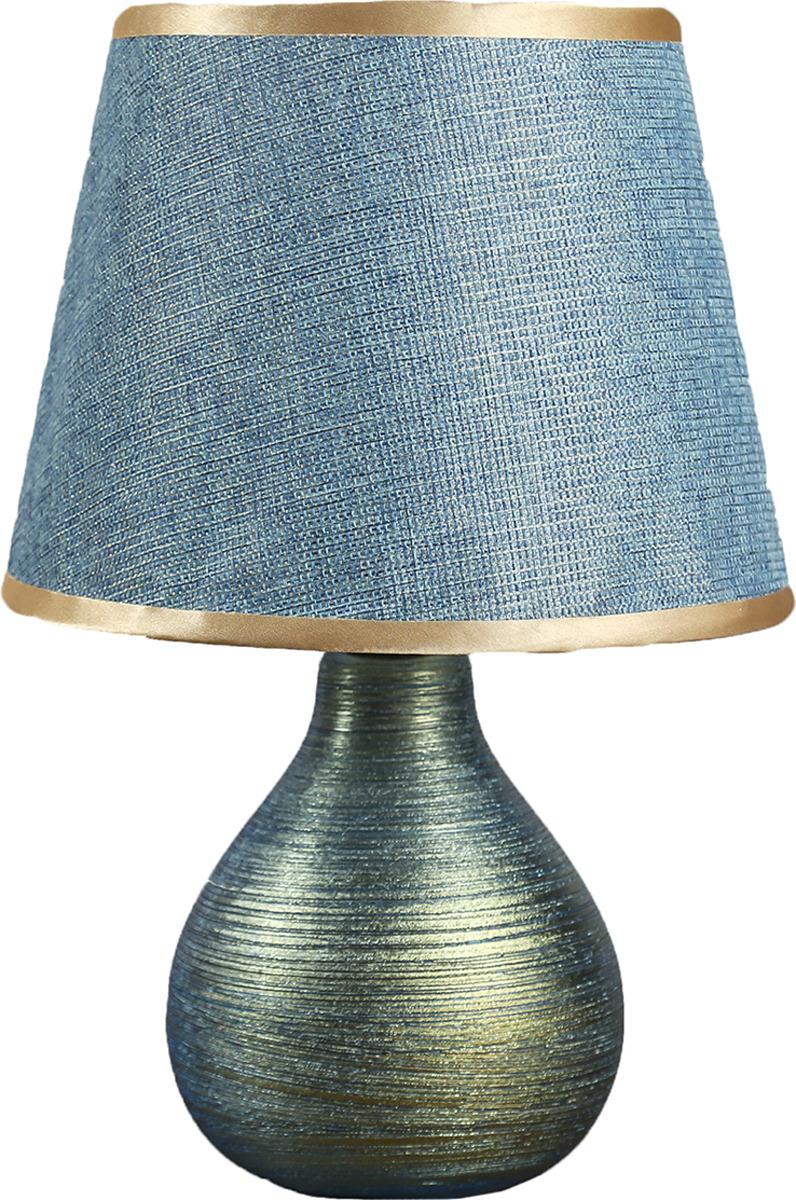 Настольный светильник Risalux Золотой песок E27, E27 настольный светильник risalux золотой век e27 1360533 28 х 28 х 47 см