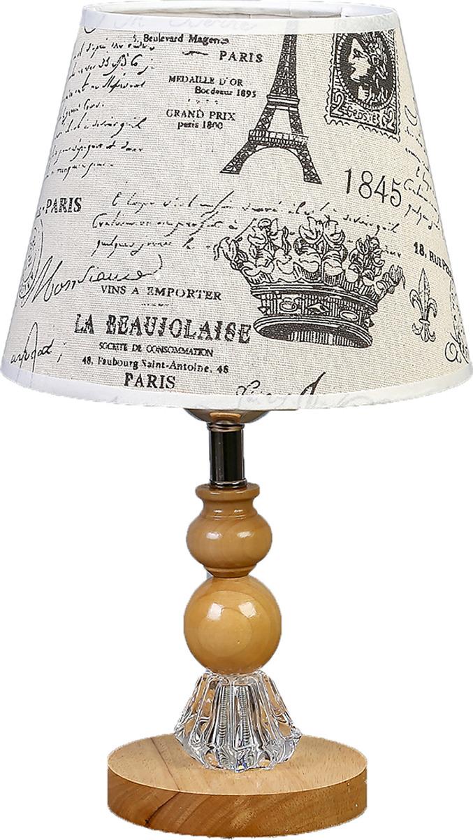 Настольный светильник Risalux Аврора E27, 40W, E27, 40 Вт настольный светильник risalux каладиум e27 40w 3742781 белый 23 х 23 х 40 5 см