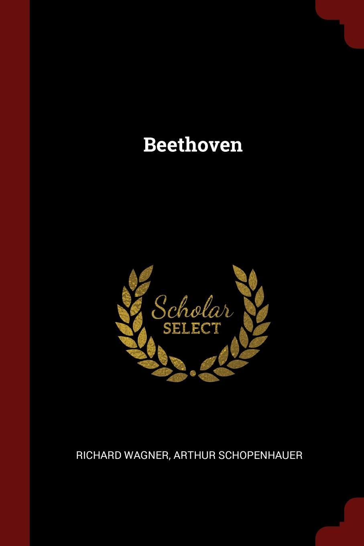 Richard Wagner, Артур Шопенгауэр Beethoven