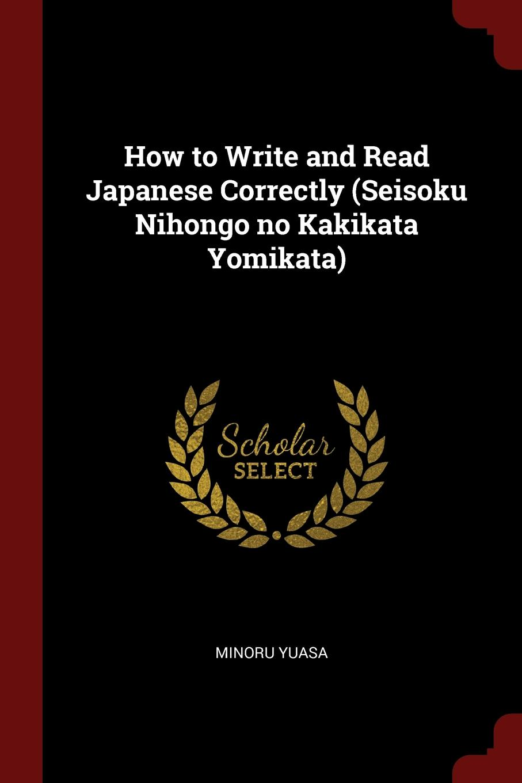 Minoru Yuasa How to Write and Read Japanese Correctly (Seisoku Nihongo no Kakikata Yomikata) все цены