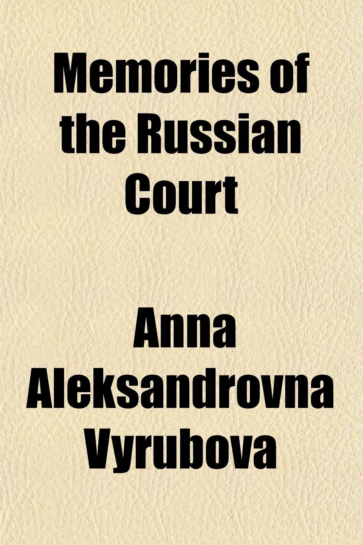 Anna Aleksandrovna Vyrubova Memories of the Russian Court anna aleksandrovna vyrubova memories of the russian court