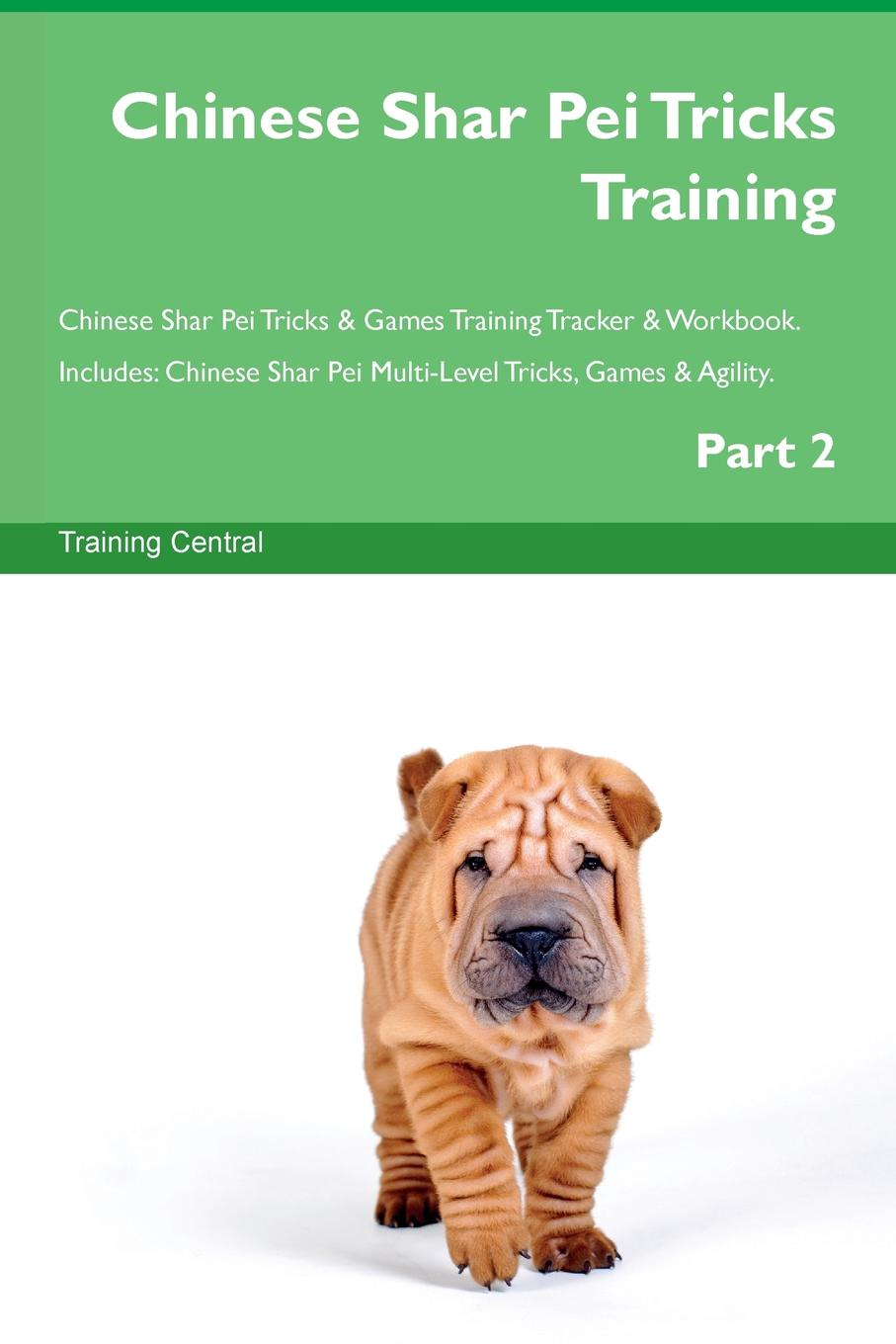 Training Central Chinese Shar Pei Tricks Training Chinese Shar Pei Tricks . Games Training Tracker . Workbook. Includes. Chinese Shar Pei Multi-Level Tricks, Games . Agility. Part 2 large 100cm shar pei dog plush toy stuffed toy doll christmas gift w4735