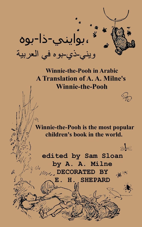 A. A. Milne, E. H. Shepard Winnie-the-Pooh in Arabic A Translation of A. A. Milne.s