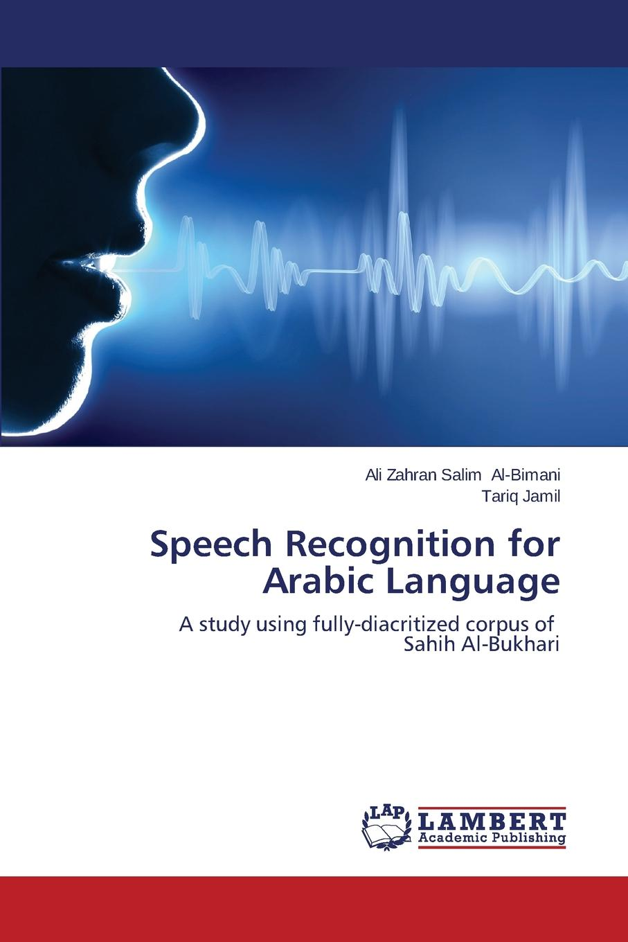 цена Al-Bimani Ali Zahran Salim Speech Recognition for Arabic Language в интернет-магазинах