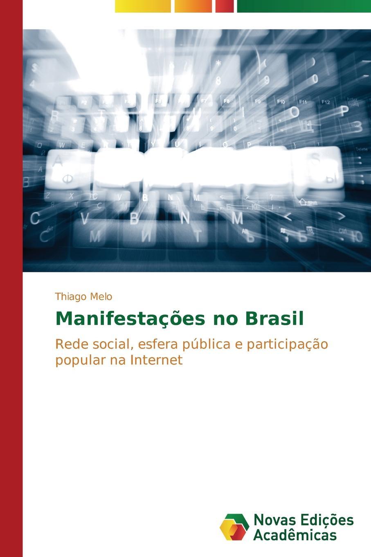 Melo Thiago Manifestacoes no Brasil двигатель os max kyosho ke21r 74018