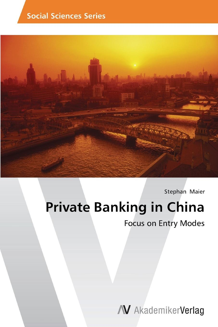 Maier Stephan Private Banking in China цена