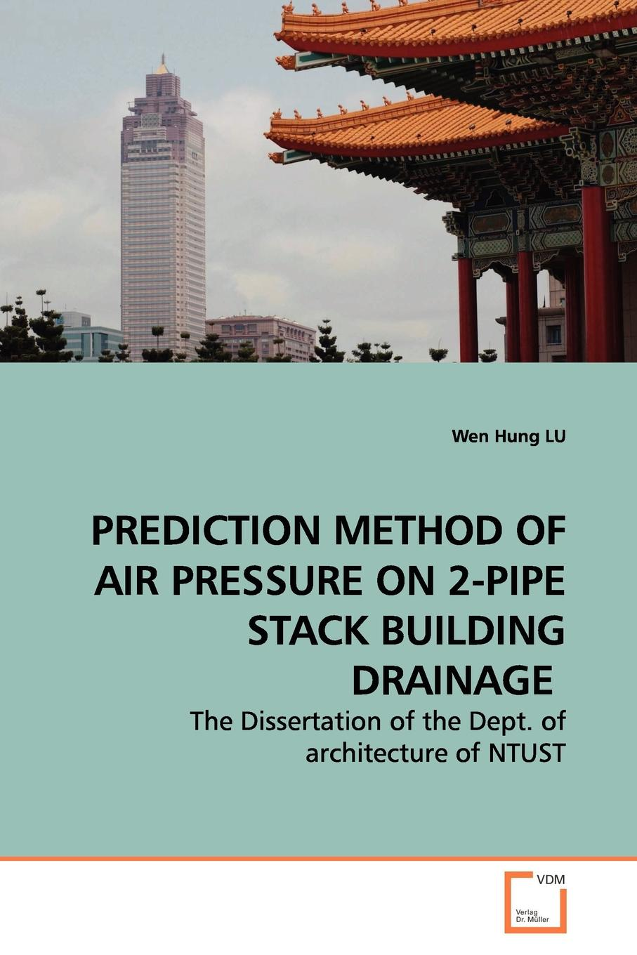 Wen Hung LU PREDICTION METHOD OF AIR PRESSURE ON 2-PIPE STACK BUILDING DRAINAGE сервер bluetooth stack
