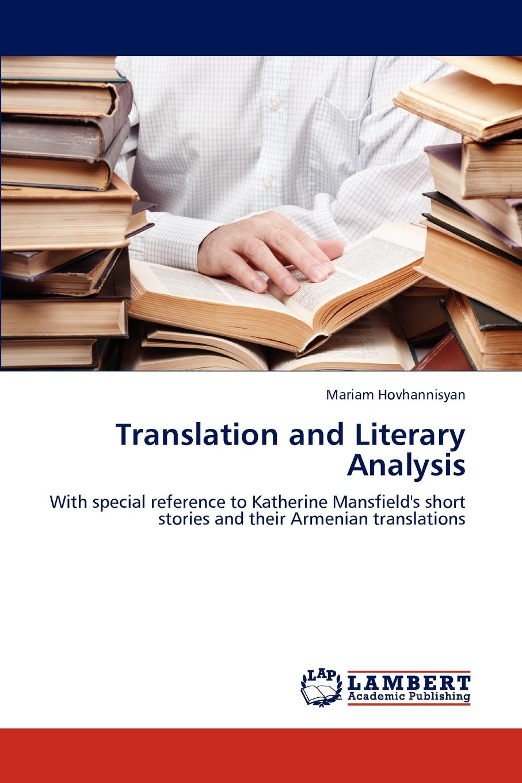 Hovhannisyan Mariam Translation and Literary Analysis хранителни добавки translation