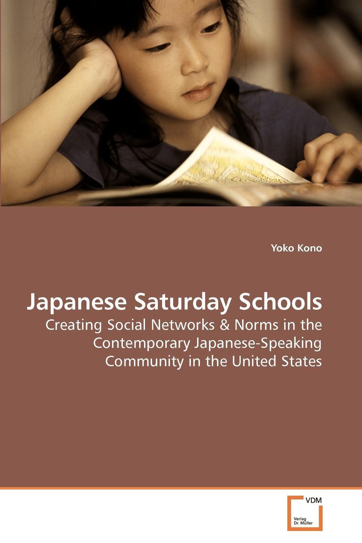 Yoko Kono Japanese Saturday Schools bolton s norms for hyderabad population