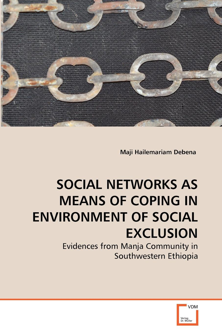 Фото - Maji Hailemariam Debena SOCIAL NETWORKS AS MEANS OF COPING IN ENVIRONMENT OF SOCIAL EXCLUSION agent based snort in distributed environment