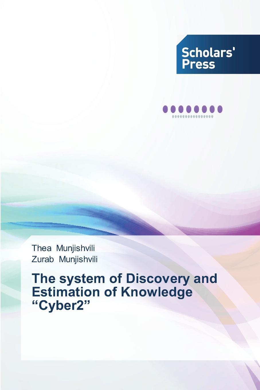 Munjishvili Thea, Munjishvili Zurab The system of Discovery and Estimation of Knowledge Cyber2 the estimation of czech food import demand system