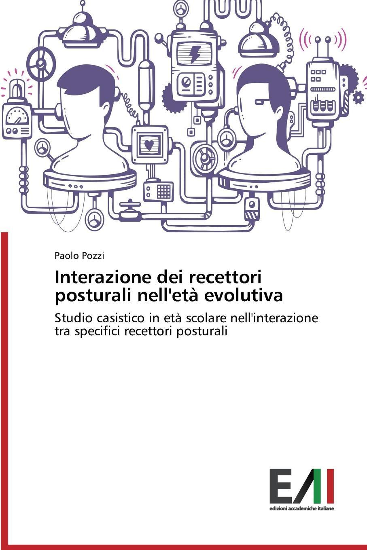 Pozzi Paolo Interazione dei recettori posturali nell.eta evolutiva цены онлайн
