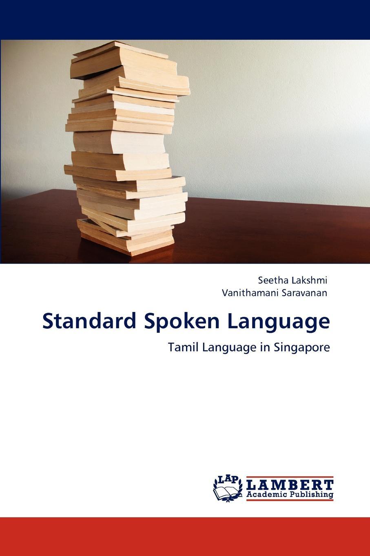 Seetha Lakshmi, Vanithamani Saravanan Standard Spoken Language цены