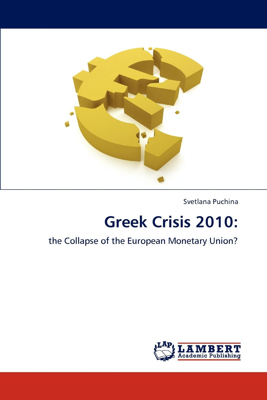 Svetlana Puchina Greek Crisis 2010 цена в Москве и Питере