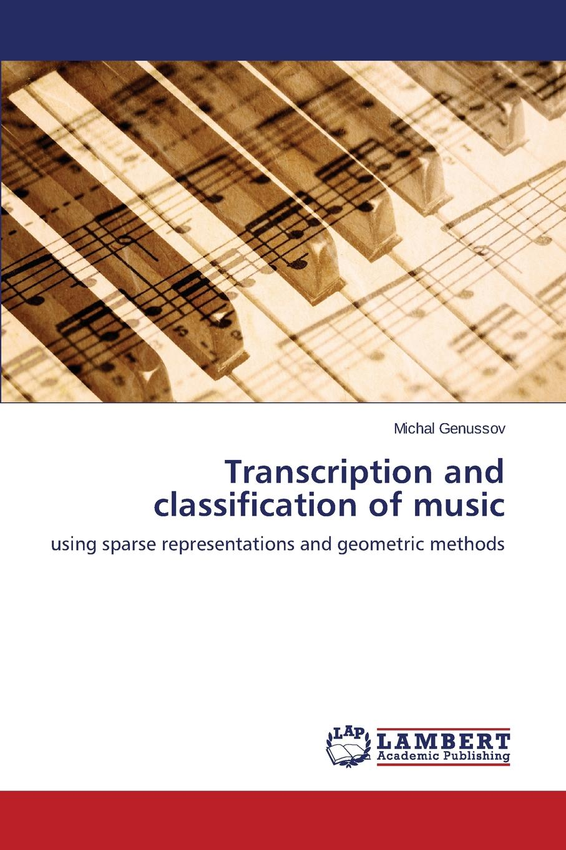 лучшая цена Genussov Michal Transcription and classification of music