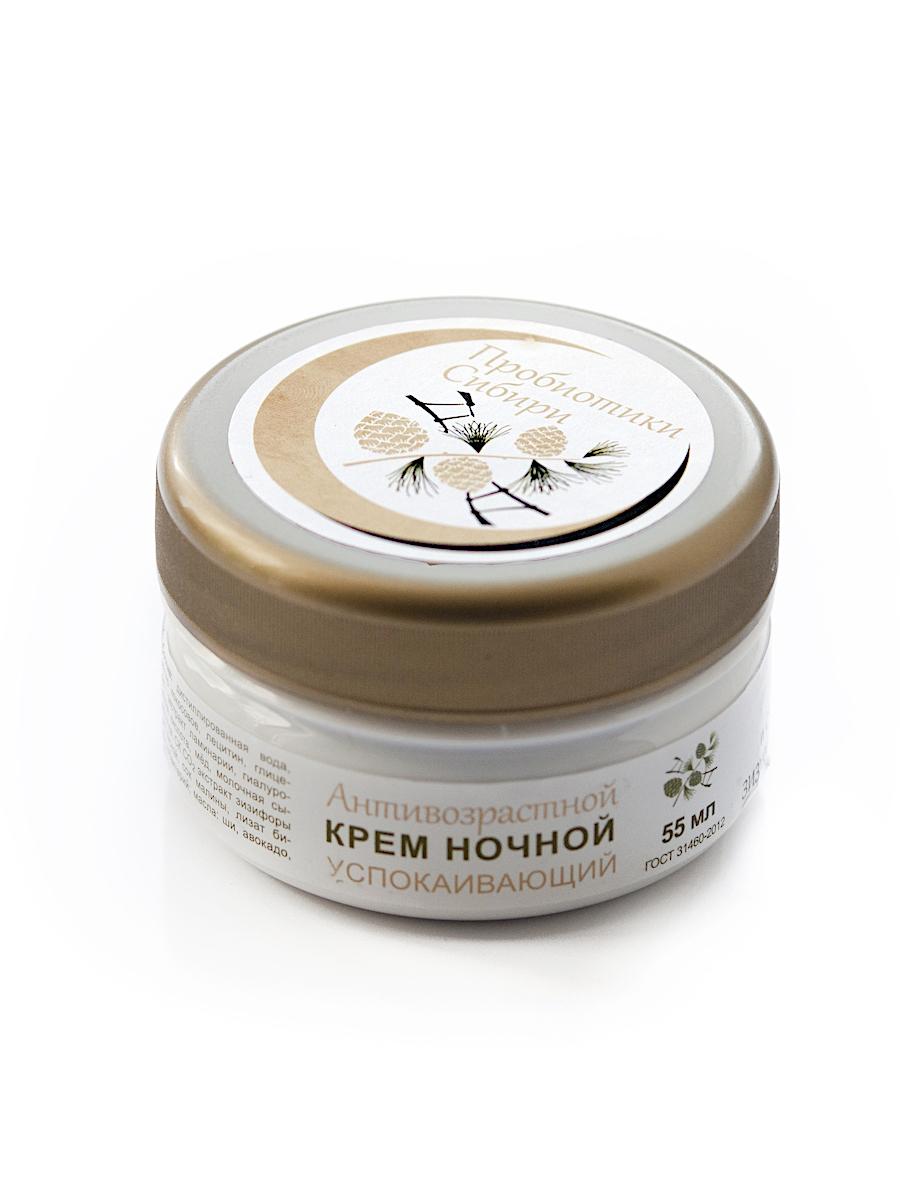 Крем для ухода за кожей Пробиотики Сибири 980233 Пробиотики Сибири