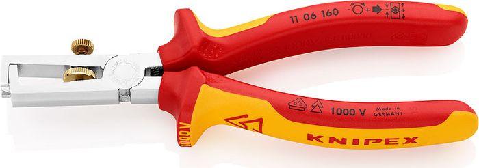 Инструмент для снятия изоляции Knipex, KN-1106160, желтый, красный, 160 мм