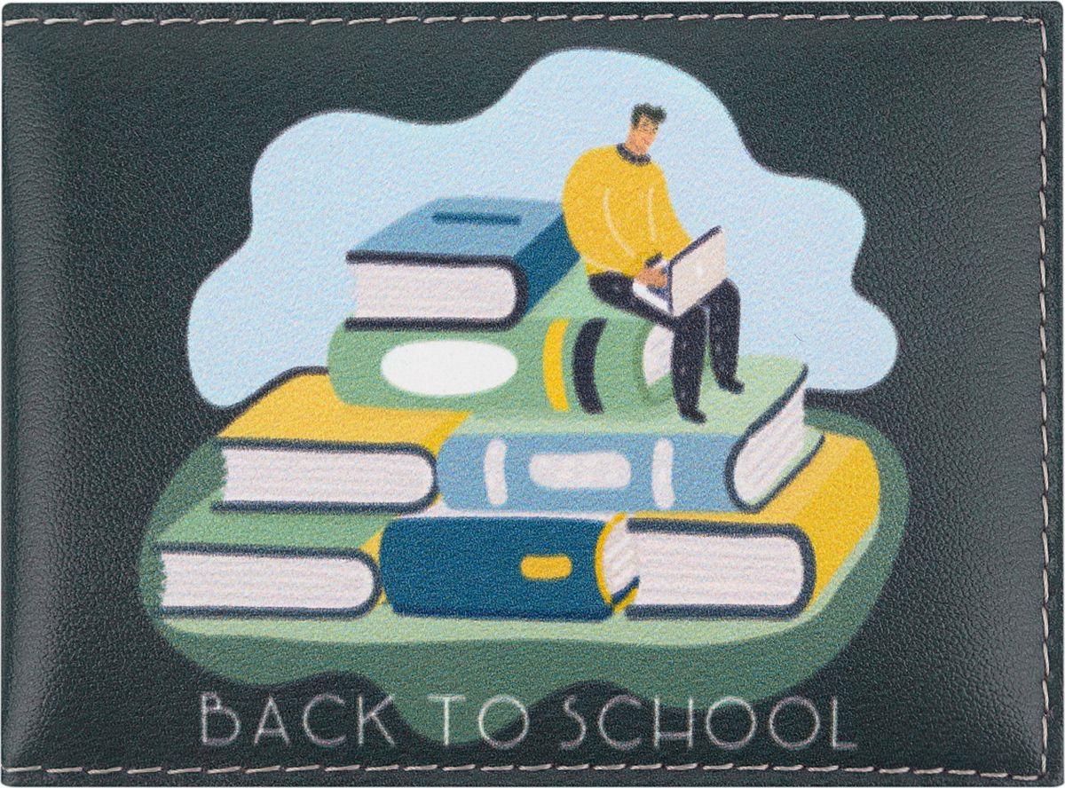 Обложка для студенческого Kawaii Factory Back To School, черный, KW067-000161 обложка на студенческий билет kawaii factory мастер спорта по неадекватности цвет белый оранжевый kw067 000133
