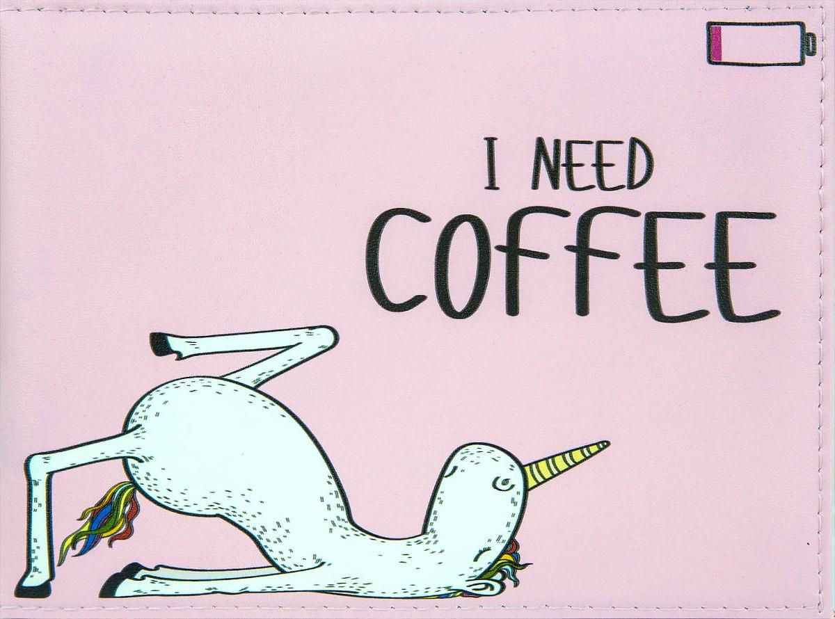 Обложка для зачетной книжки Kawaii Factory Coffee, розовый, KW067-000153 обложка для зачетной книжки kawaii factory russian student kw067 000112 голубой