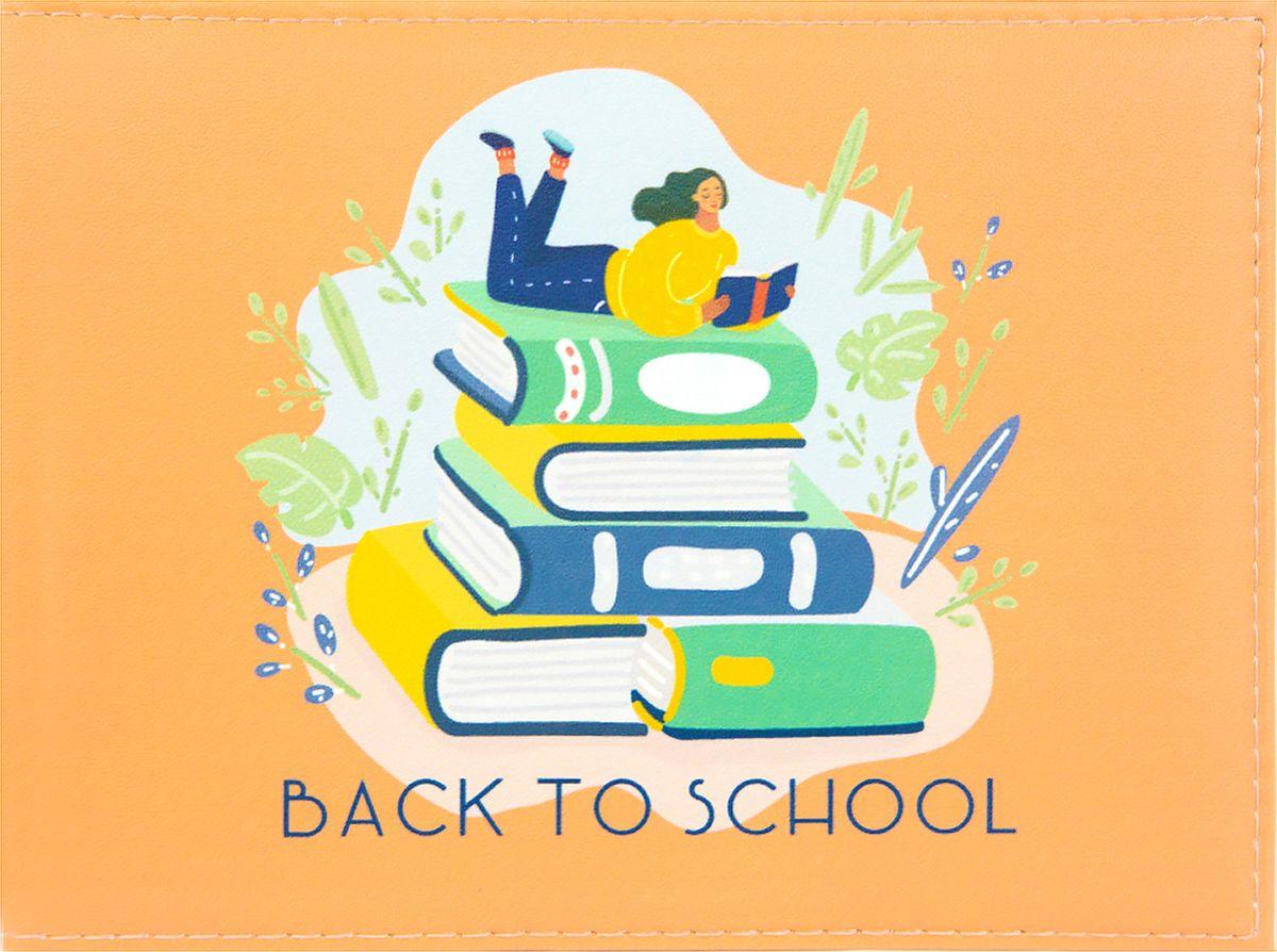 Обложка для зачетной книжки Kawaii Factory