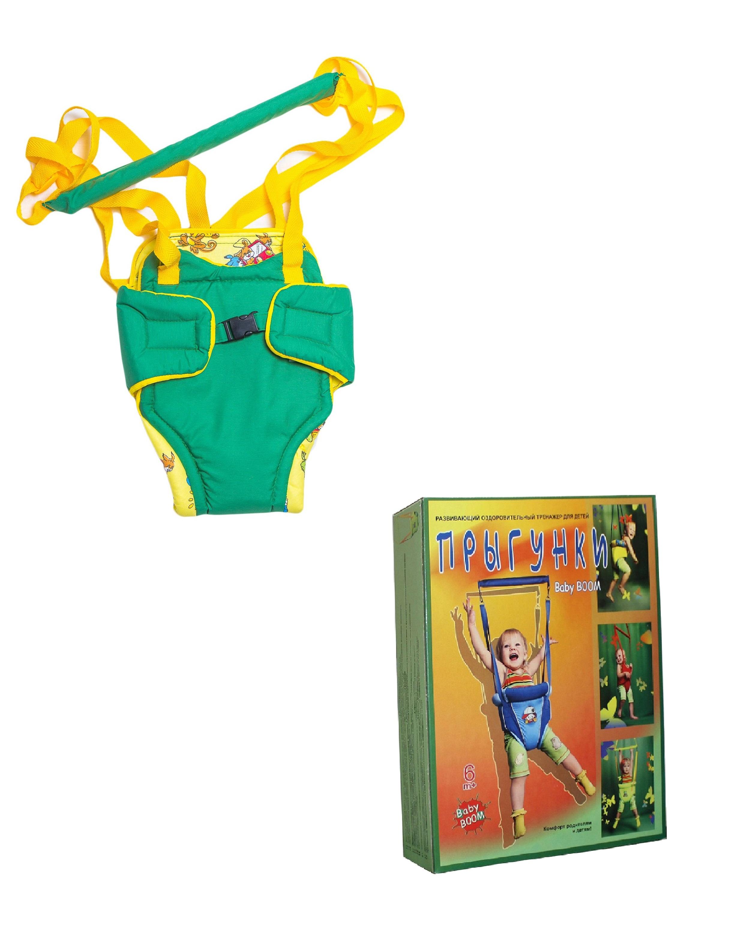 прыгунки Прыгунки Риббис 8_зел_желт зеленый, желтый