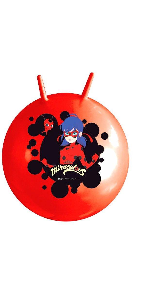Мяч детский Играем вместе SJN-22(LBUG)