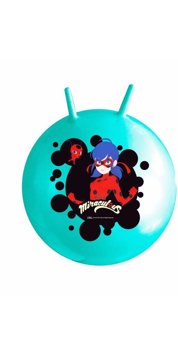 Мяч детский Играем вместе SJN-18(LBUG)