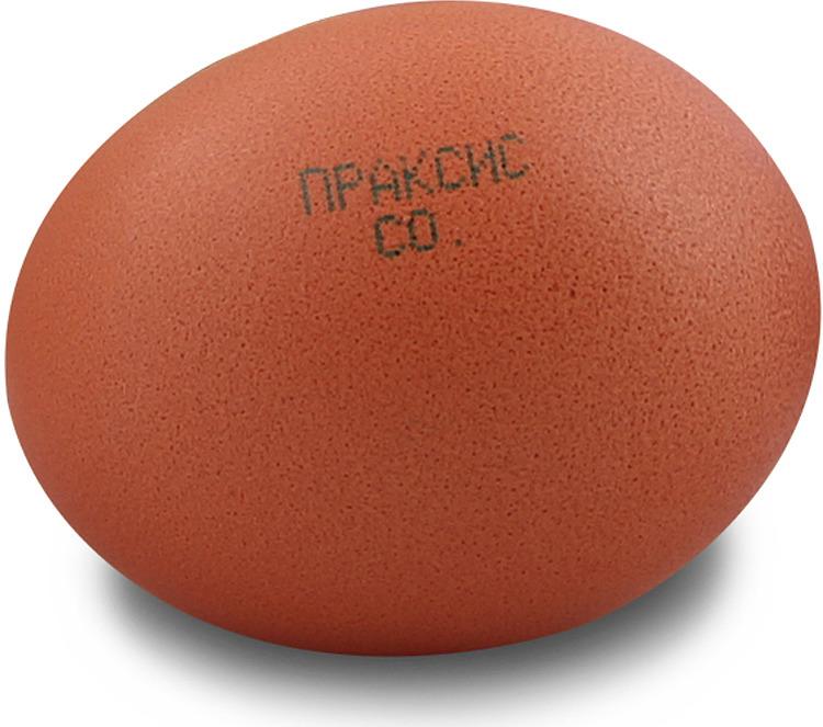 Яйца куриные Праксис, С0, 8 шт Праксис