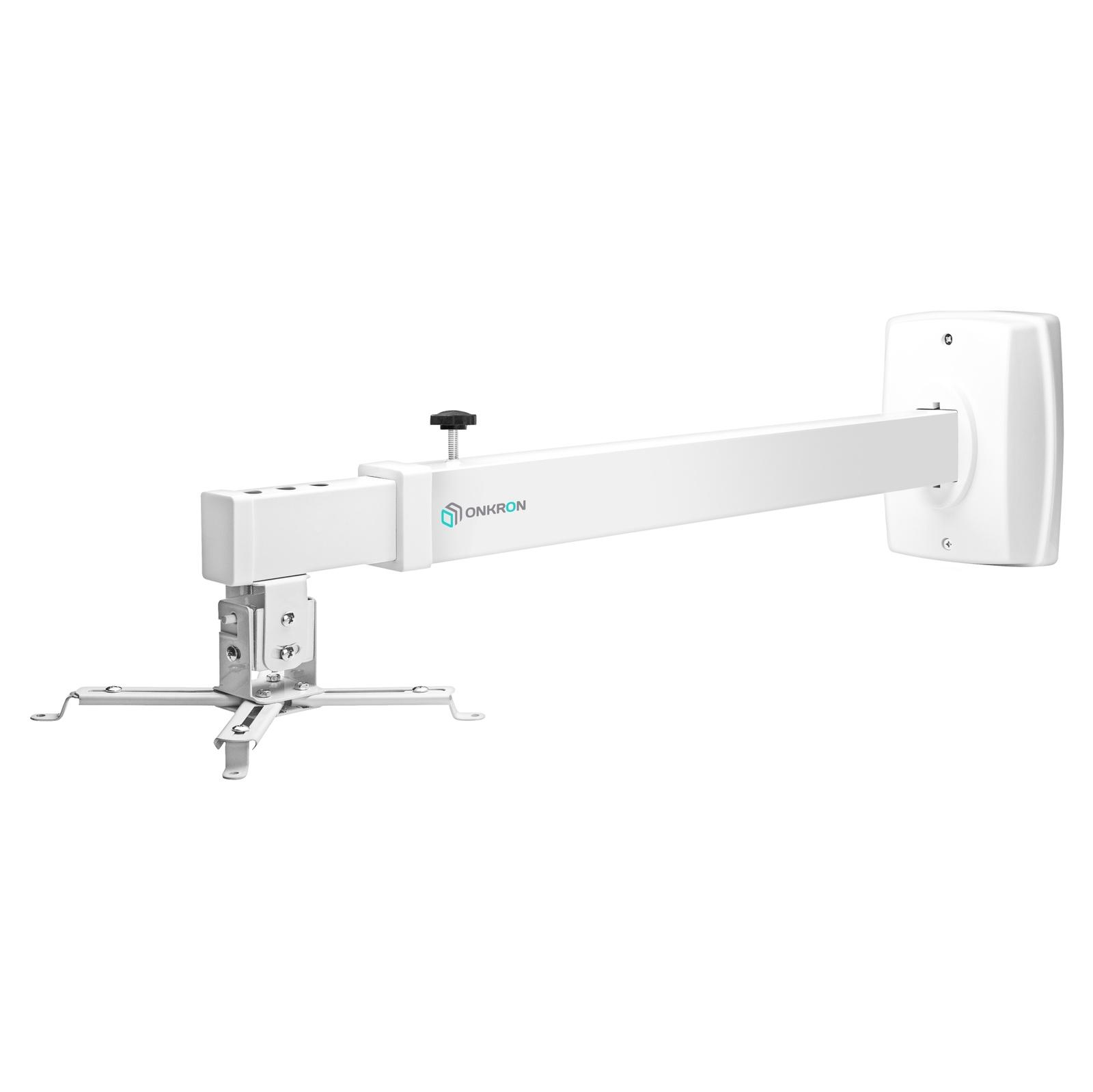 Крепление для проектора ONKRON K2D, белый