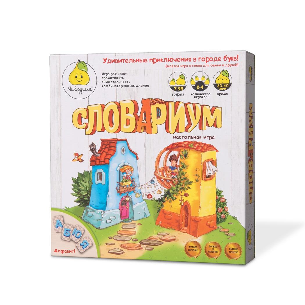 Настольная игра Словариум настольная игра яигрушка словариум 59810