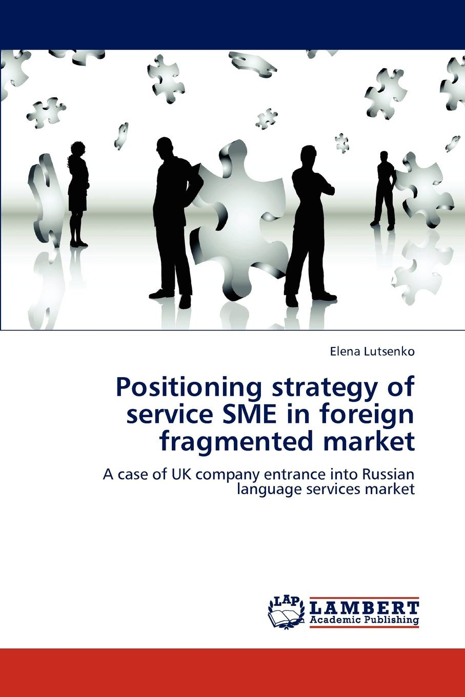 Elena Lutsenko Positioning strategy of service SME in foreign fragmented market цена