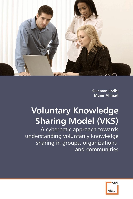Suleman Lodhi Voluntary Knowledge Sharing Model (VKS) недорго, оригинальная цена