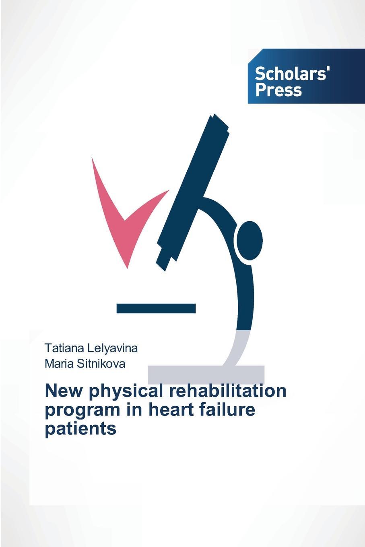 Lelyavina Tatiana, Sitnikova Maria New physical rehabilitation program in heart failure patients august franza a family failure