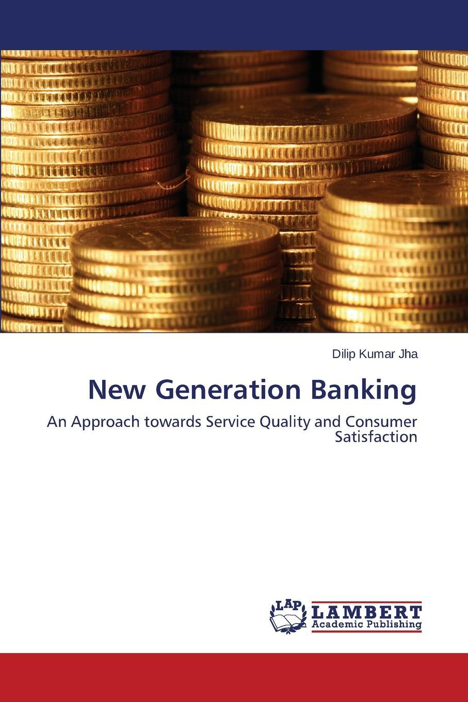 цены на Jha Dilip Kumar New Generation Banking  в интернет-магазинах
