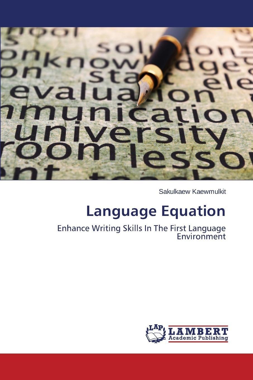 Фото - Kaewmulkit Sakulkaew Language Equation agent based snort in distributed environment