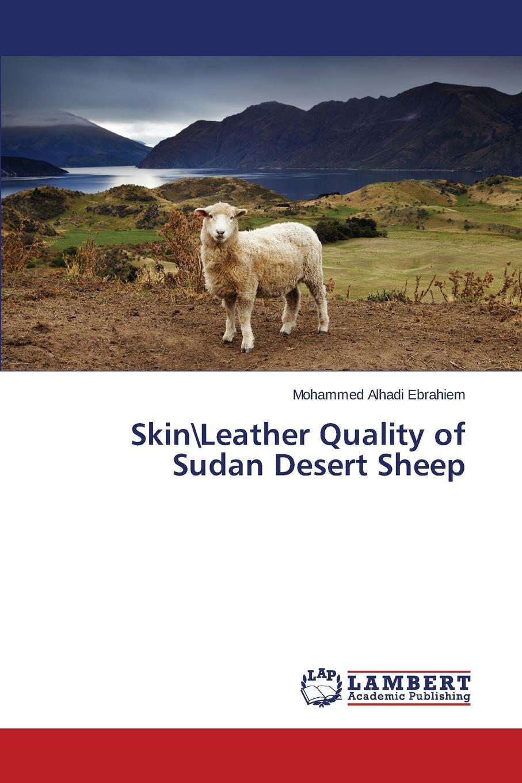 Фото - Ebrahiem Mohammed Alhadi Skin.Leather Quality of Sudan Desert Sheep 2017 hot handbag women casual tote bag female large shoulder messenger bags high quality pu leather handbag with fur ball bolsa