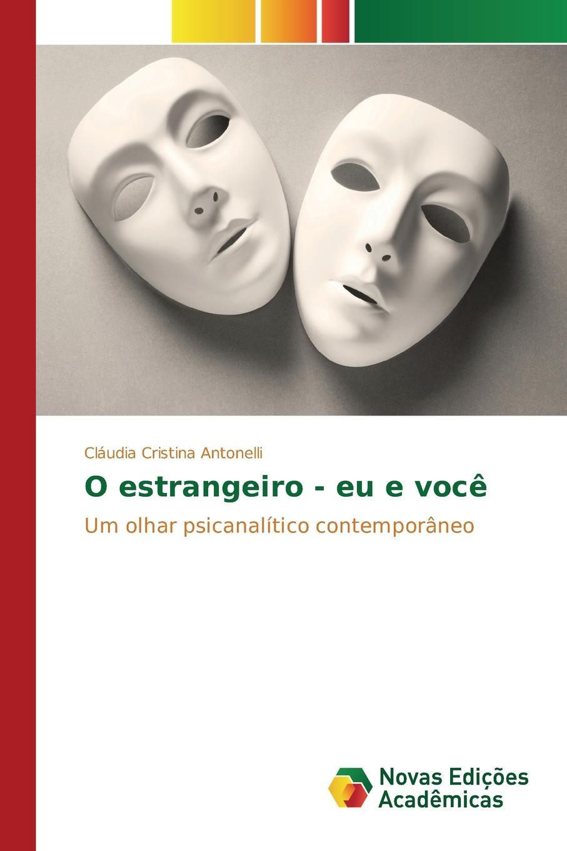 цена на Antonelli Cláudia Cristina O estrangeiro - eu e voce