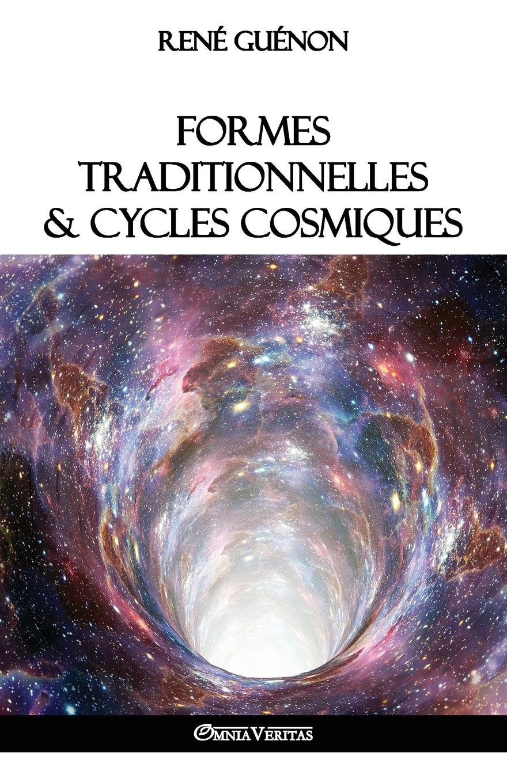 René Guénon Formes traditionnelles et cycles cosmiques набор сияние луны les sens de marrakech