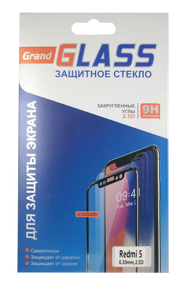 Защитное стекло Xiaomi Redmi 5 (прозрачное), прозрачный защитное стекло xiaomi redmi 4a прозрачный