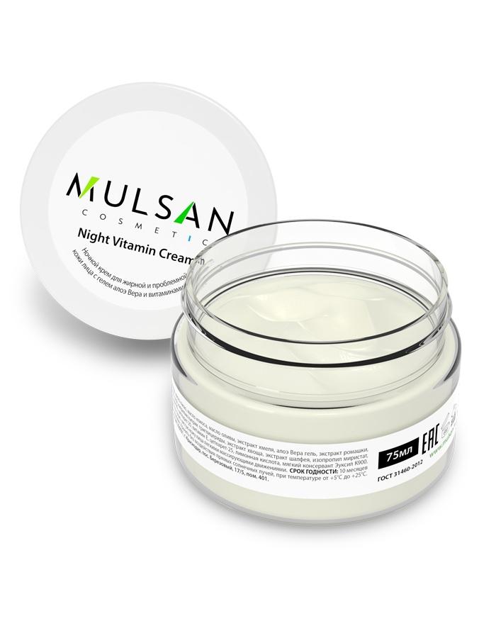 Ночной крем для жирной и проблемной кожи лица Mulsan Mulsan