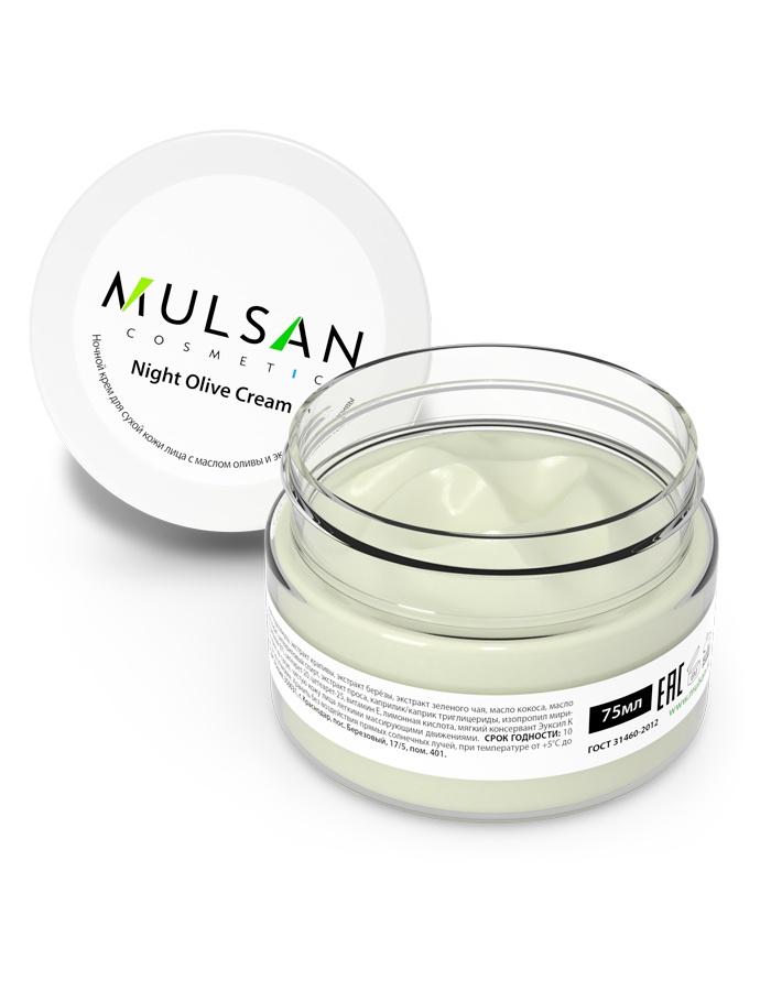 Крем для ухода за кожей Mulsan ночной для сухой кожи лица с маслом оливы и экстрактом крапивы.  Mulsan