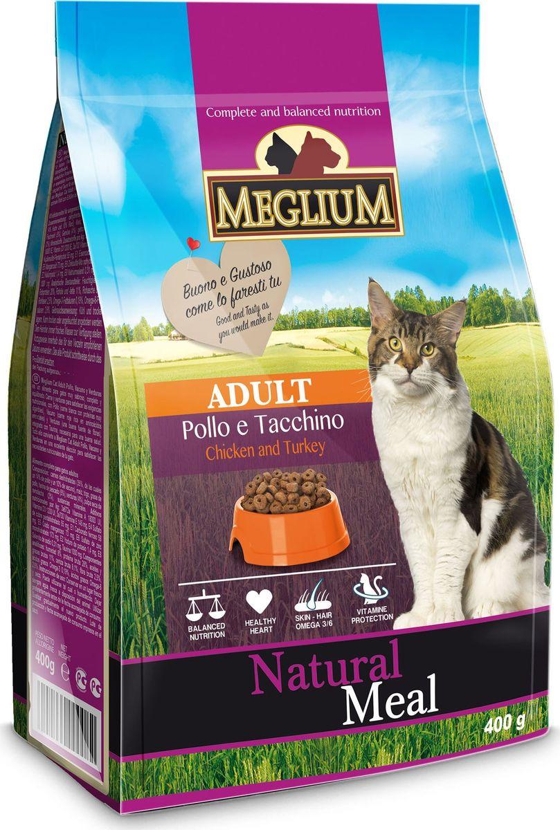 Корм сухой Meglium Adult Курица Индейка для привередливых кошек, 400 г meglium сухой корм meglium adult для привередливых кошек с курицей и индейкой 1 5 кг