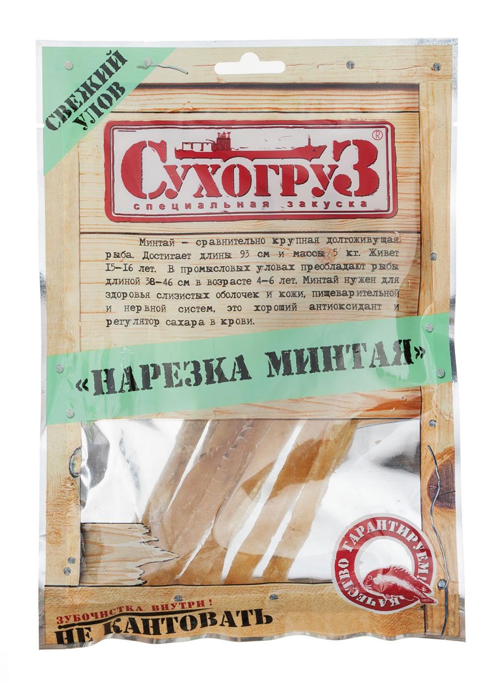 Сушеная рыба Сухогруз Нарезка минтая, 70 г.