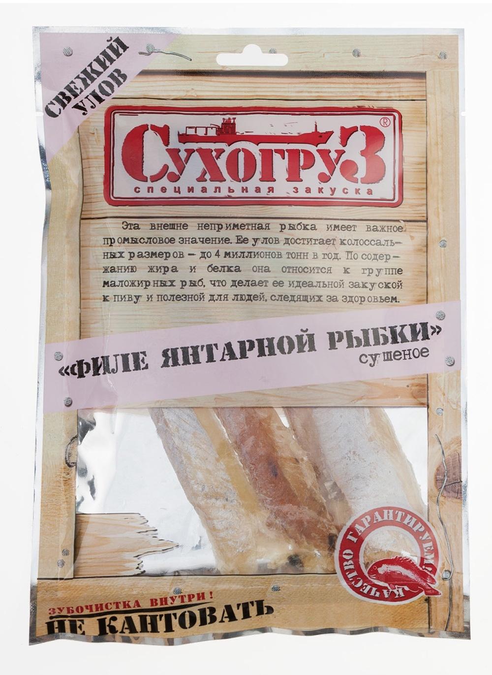 Сушеная рыба Сухогруз Филе янтарной рыбки, 70 г.